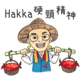 Hsinchu County feng Hakka language