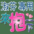 SHU FEN_Color font