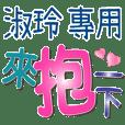 SHU LING_Color font