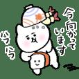 食パンが愛おしいねこ2【ゆる敬語編】