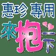HUI ZHEN_Color font