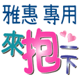 YA HUI1_Color font
