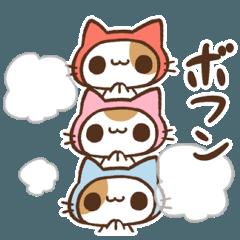 NINJA CAT! OFFICIAL STICKER 2