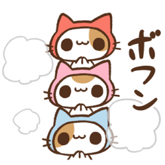 NINJA CAT! OFFICIAL STICKER 2
