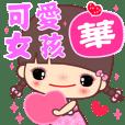 Hi my sweet cute lady ( name 11 )