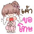 Nami Thai Style