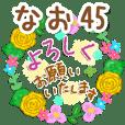 【なお】専用45<大人可愛い敬語>