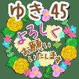 【ゆき】専用45<大人可愛い敬語>