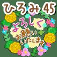 【ひろみ】専用45<大人可愛い敬語>