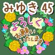 【みゆき】専用45<大人可愛い敬語>