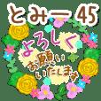 【とみー】専用45<大人可愛い敬語>