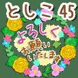 【としこ】専用45<大人可愛い敬語>
