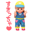 Mell-chan Sticker collab w/ Kitakyusyu