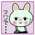 Very convenient! Sticker of cute rabbit!