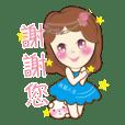 Melife Girl