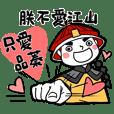 Boyfriend's stickers - To Pin Zhen