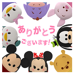 Disney Tsum Tsum 全螢幕貼圖
