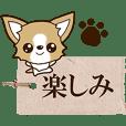 Small Chihuahua Sticker