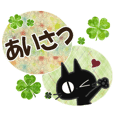 Sticker. black cat15