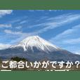 富士山の麓から4