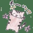 NONO'S Cat Sticker part2