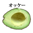 avocado 2 half