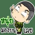 "Soldier name ""Nhui"""