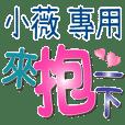 XIAO WEI_Color font