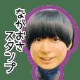 Sakusakumilk Sticker