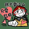 Boyfriend's stickers - To Yu Ting(2)