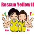 Rescue Family Yellow II
