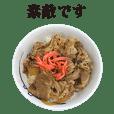 gyudon 4 Keigo