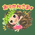 愛されフラガール☆マノアちゃん!basic