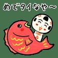 仙台弁こけし ダジャレ編