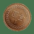 COIN!