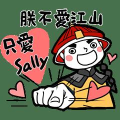男朋友的貼圖庫_對Sally說