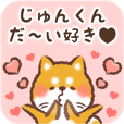 Love Sticker to Junkun from Shiba