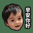 Ekin's sticker 001