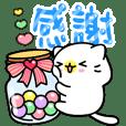 扭扭貓 _ 誠摯感謝(小清新)