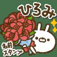 [Hiromi] Name sticker of carrot rabbit