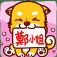 Cute dog Stickers!!! (I am Miss Zheng)