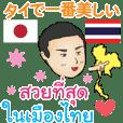 Thai-Japanese Handsome guy