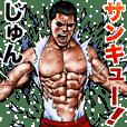 Jun dedicated Fine macho sticker