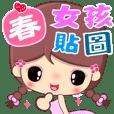 Cute Girl Stickers ( name 56 )