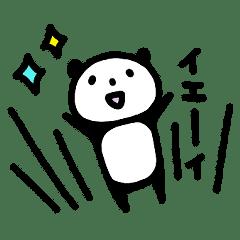 Yuzupanda Sticker vol.2