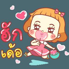 Biscuit Isan Language