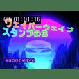 ヴェイパーウェイヴスタンプ3 Vaporwave3