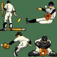 Team special baseball
