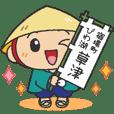 Kusatsu City Character Tabimaru