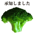 broccoli 4 Keigo